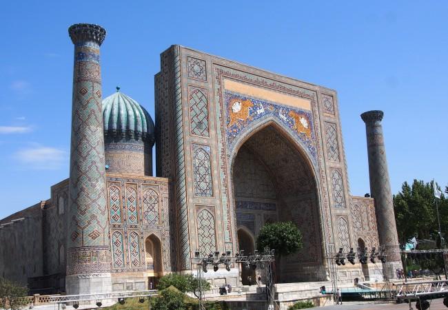 Upea Samarkand