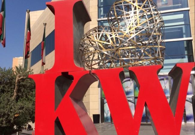 Jalkauduimme Kuwait Cityyn