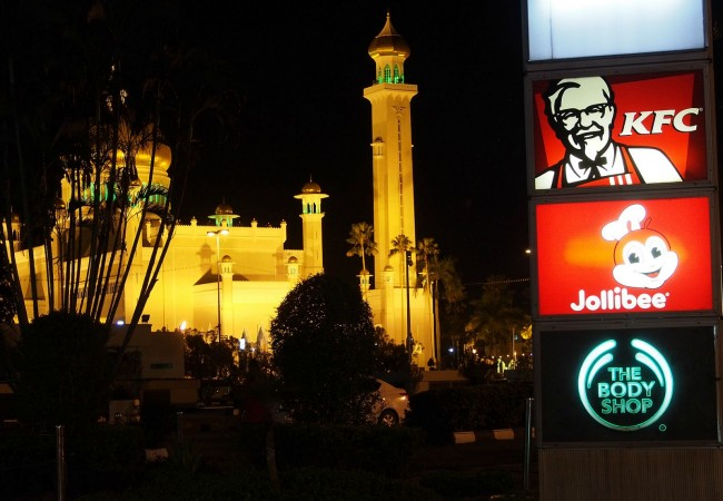Brunei, islam, ramadan ja turisti – ensivaikutelmia Bandar Seri Begawanista