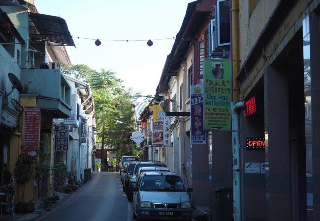 Kuching – muutakin kuin tukikohta nähdä orankeja