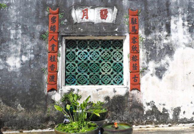 Macao on myös Unesco-kohde