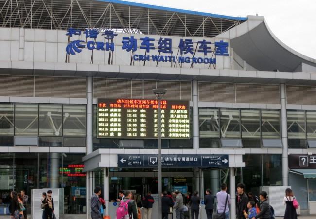 Junalla Chengduun
