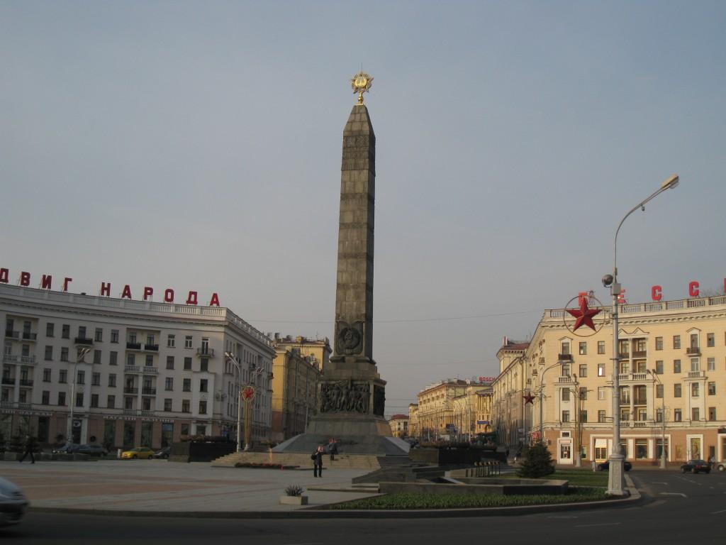 Maailman tyylikkäin kahvila ja muuta Minskiä