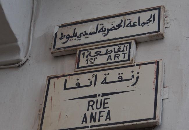 Kaikkein vanhinta ja kaikkein moderneinta – monipuolinen Casablanca