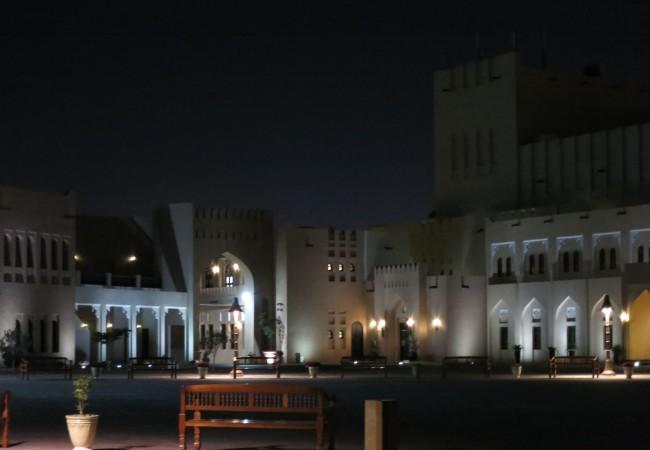 Iltamenoja Dohassa