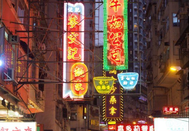 Kowloon on minun puoleni Hongkongista