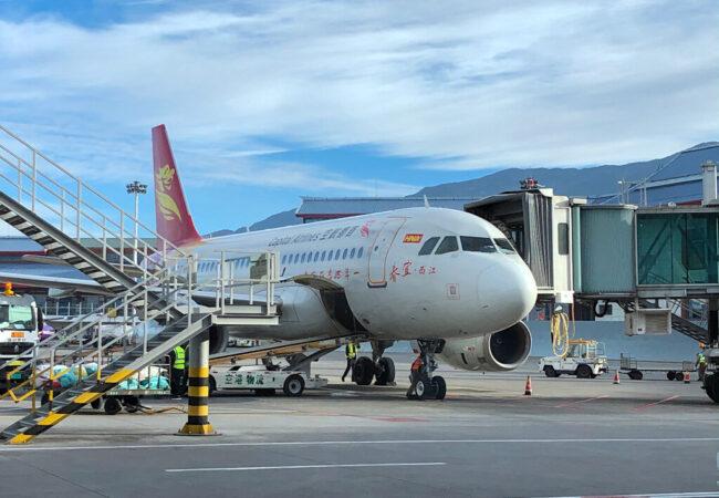Kiinalaisia halpalentoyhtiöitä, osa Capital Airlines